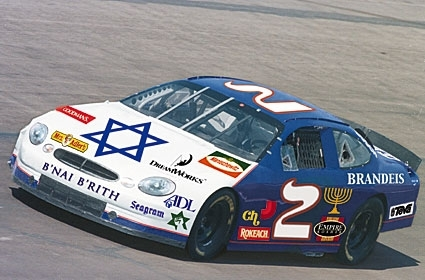 Jewish NASCAR Sponsorship
