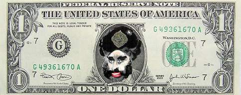 Barack Hussein Obama's New Currency