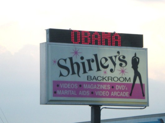 Shirley's Backroom Towing & Strip Joint