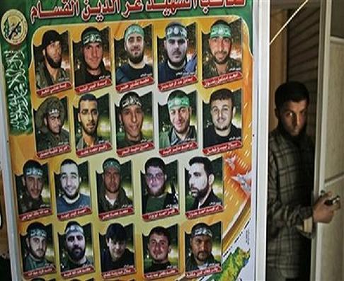 Dead Islamic Terrorists