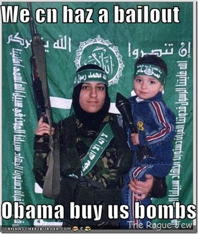 cn hamas have bombs