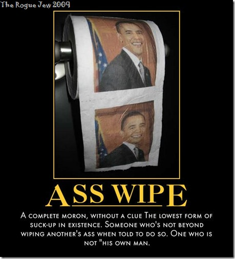ass wipe in chief