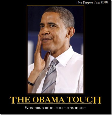 Obama Touch